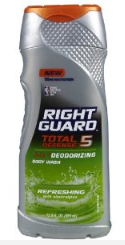 right guard printable coupon money maker deal