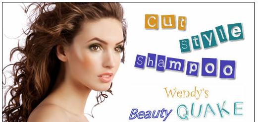 Wendys Beauty Quake Deal Sandy Utah Haircut Deals Utah Sweet Savings