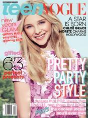 Teen Vogue DiscountMags