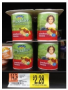 stonyfield yotoddler yogurt