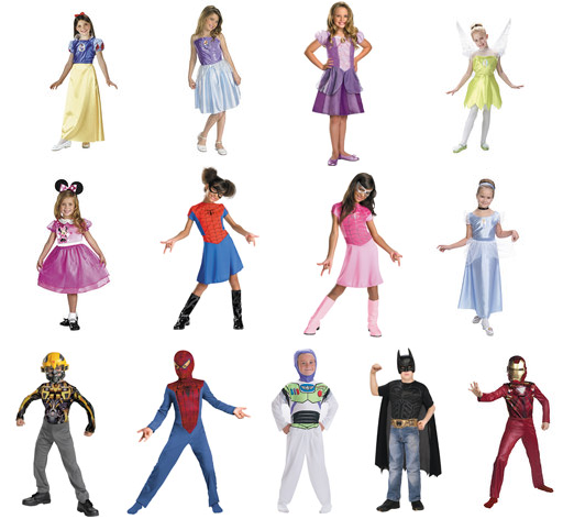Coupons for halloween costumes at walmart
