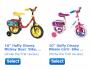 Huffy Bike Deal