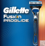 Gillette Fusion Proglide Sample