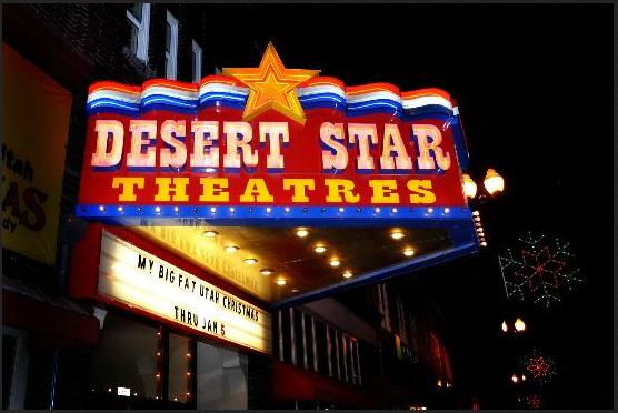 Murray Theater