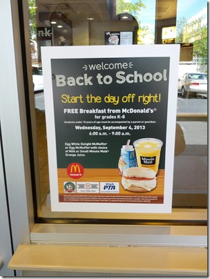 IMG 20130829 114350 thumb Free McDonald's breakfast for K 8 students September 4!