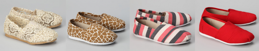 zulily slip on shoes sale