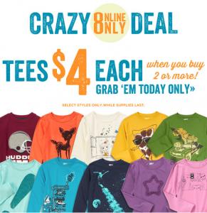 crazy 8 $4 tees