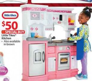 Kitchen Set For Kids Fisher Price Little Tikes Party Kitchen Old ...
