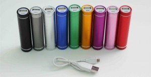 portable external cell phone charger