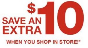 Kohls $10 coupon