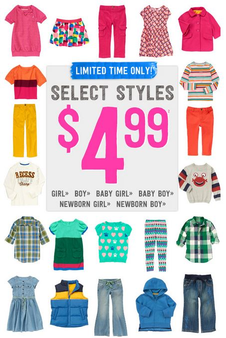 crazy 8 4.99 and under sale