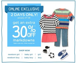 gymboree extra 30 off markdowns