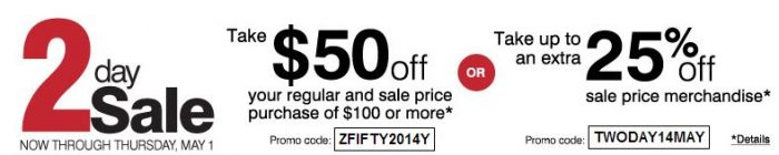 bonton 2 day sale