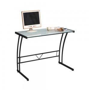 Workstation 300x300 LumiSource Sigma Workstation $23.61 (Reg $100)