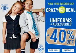 crazy 8 uniform sale