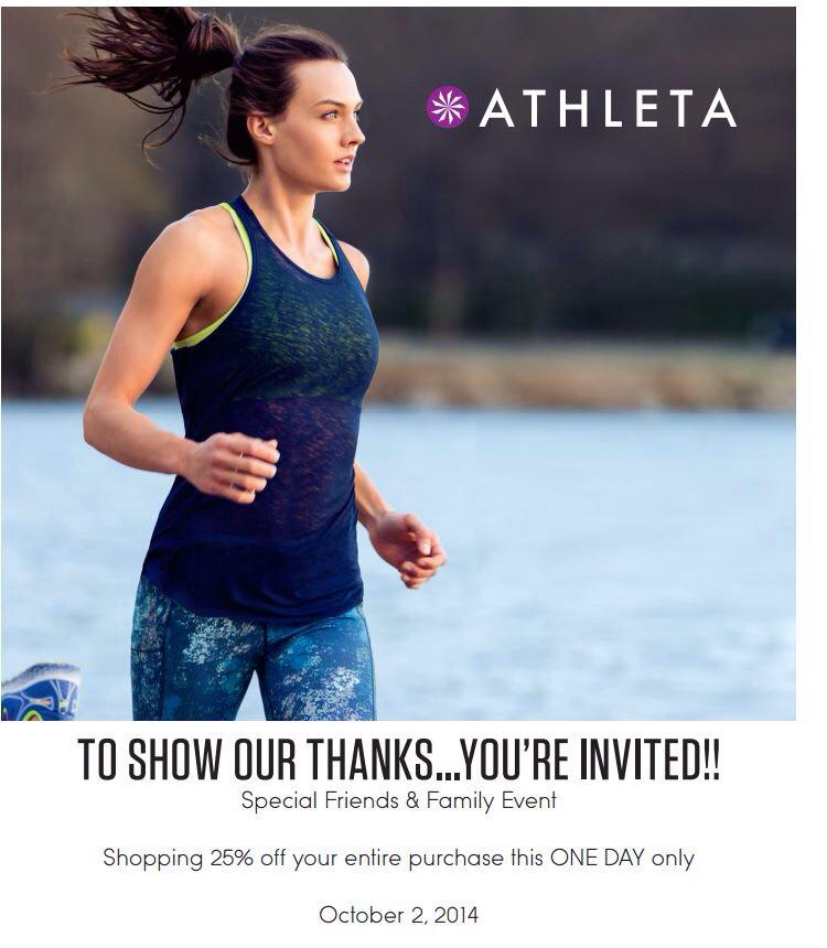 The GYM Deal Special 25% off at Athleta in City Creek!  Must RSVP!