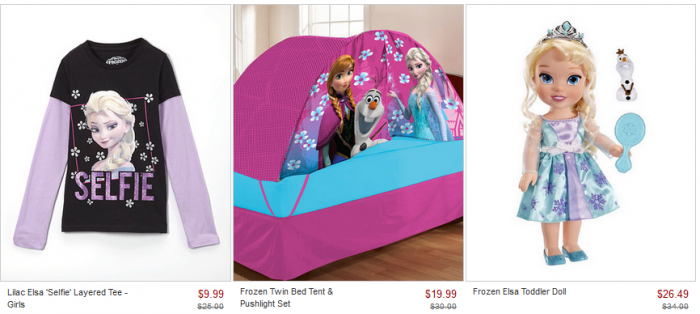 frozen zulily sale october  sc 1 st  Utah Sweet Savings : frozen bed tent - memphite.com