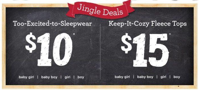 gymboree jingle deals