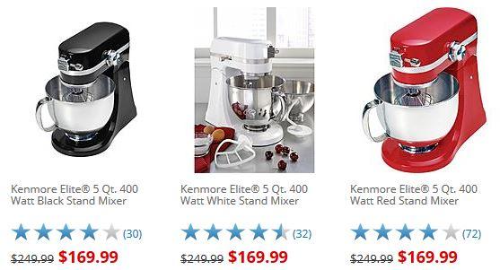 kenmore elite  5 qt. 400 watt mixer4