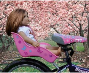 18 inch bike seat