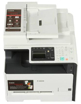 Canon imageCLASS MF8280Cw Wireless Color Multifunction Laser Printer
