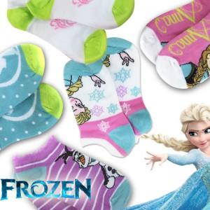 Disney's Frozen 6 Pairs of No-Show Socks - $5.94