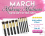 bh cosmetics march makeup madness brush & sculpt set