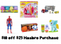 kohls $10 off $25 hasbro purchase