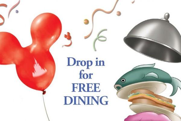 Disney World free food