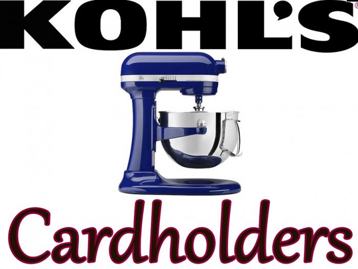 Kohls Kitchenaid