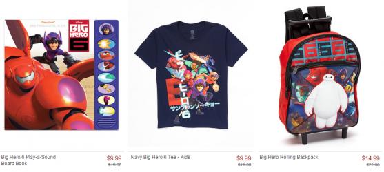 big hero 6 sale