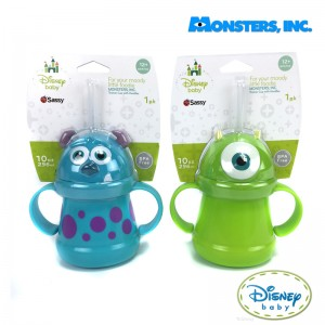 Sully AND Mike Wazowski Sippy Cups Set
