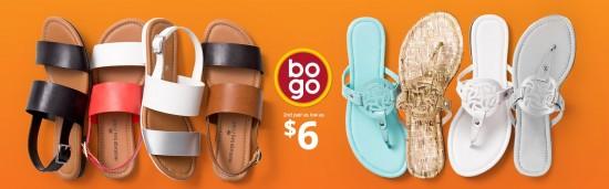 bogo payles sandles