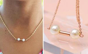 pearl necklase