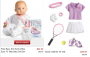 american girl sale zulily