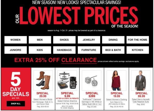 macys lowest prices of the season sale