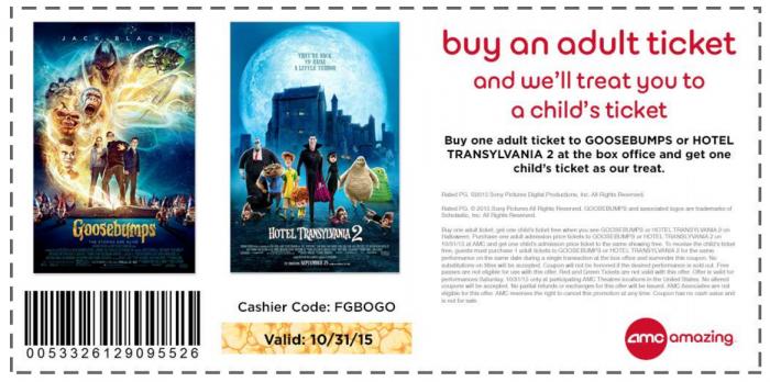 Amc coupons discounts