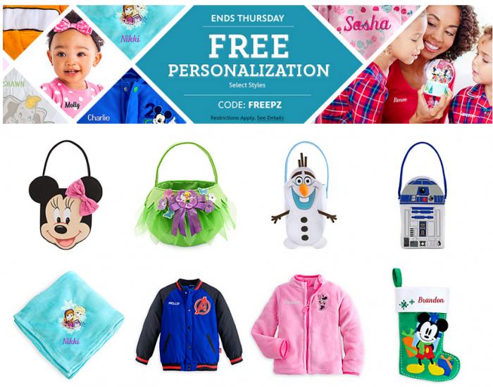disneystore free personalization