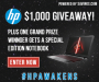 hpawakens sweepstakes