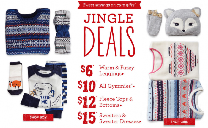 gymboree jingle deals nov 25