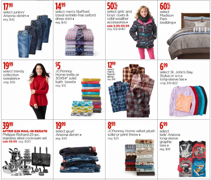 jcpenney-cyber-monday-deals