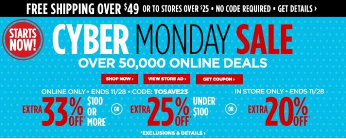 jcpenney-cyber-monday
