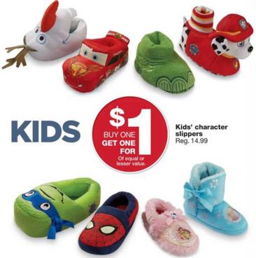 sears bf ad kids slippers