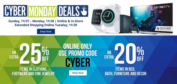 sears-cyber-sale