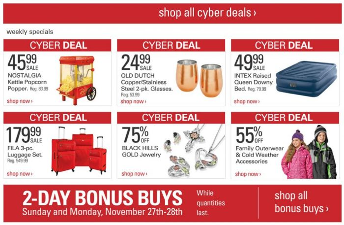 shopko-cyber-deals