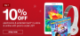 target electronics 10 off