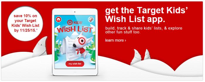 target wish list