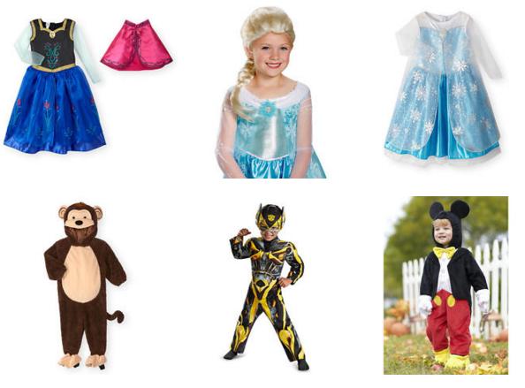 toys r us ebay halloween store
