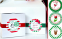 Personalized From Santa Gift Labels
