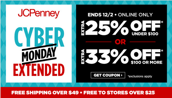 jcpenney cyber monday extended